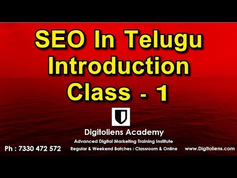 Seo in telugu  introduction class 1 | 7330472572 for Advanced Digital Marketing Training