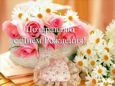 Николай Басков - С Днем Рождения - Все вместе - радио версия