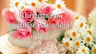 Николай Басков - День рождения (Nikolay Baskov)