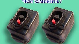 Подключение электродвигателя. Чем заменить ПНВС.(, 2016-03-14T11:29:44.000Z)