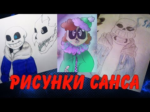 Рисунки Санса ヅ Победители конкурса в ВК