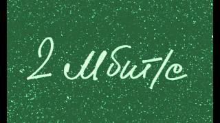 Максима - простая арифметика(, 2010-12-13T15:31:33.000Z)