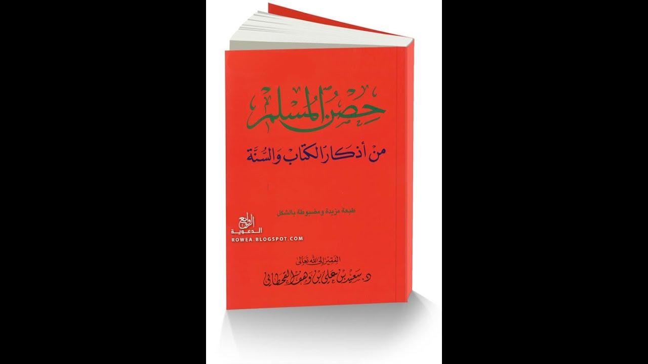 تحميل كتاب الكتاب الاخضر pdf