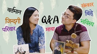 Q & A (Finally) ll Korean and Nepali couple ll (How we met?)