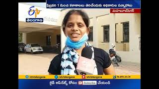 Students Express Happy for Reopening of Palamuru University | in Mahabubnagar Dist