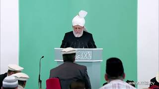Friday Sermon: 27th July 2012 (Urdu)