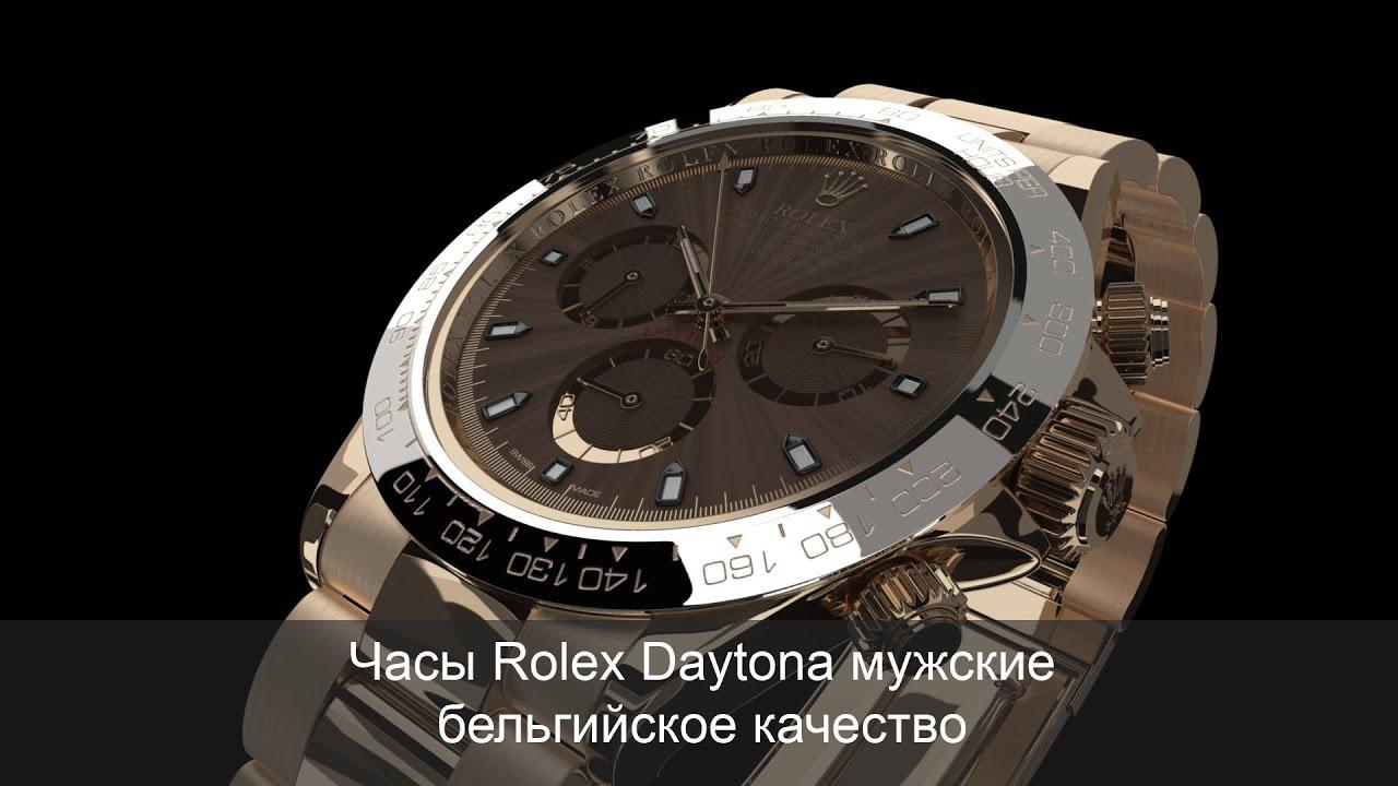 Часы мужские ролекс реплика бельгия видео