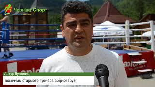 Артур Булдянц, помічник старшого тренера збірної Грузії