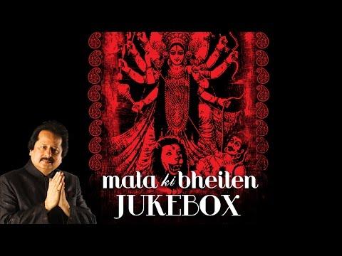 Mata Ki Bhetein | Audio Jukebox | Pankaj Udhas | Dinesh Kumar Dube | Times Music Spiritual