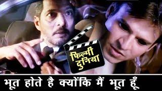 भूत होते है क्योंकि मैं भूत हूँ - Nana Patekar - Vivek Oberoi - Darna Mana Hai - Horror Story