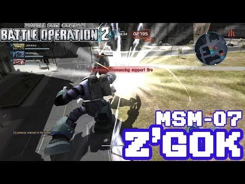 Gundam Battle Operation 2: MSM-07 Z'Gok