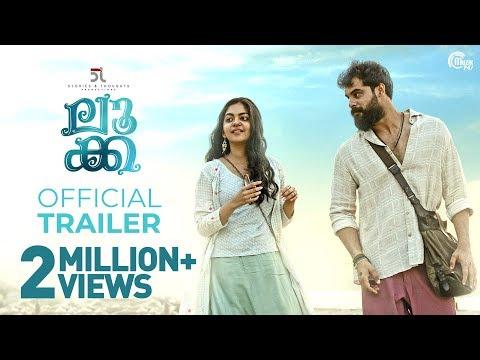LUCA Malayalam Movie Trailer | Tovino Thomas, Ahaana Krishna