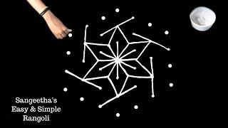 Karthika Pournami Deepam/Diya Design #14 with 7X4 Dots ☆ Easy Rangoli ☆Easy & Simple Rangoli ☆ Kolam