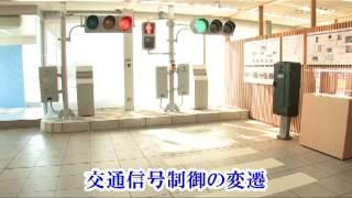 日本信号株式会社久喜事業所 thumbnail