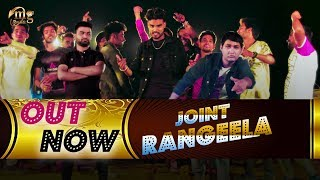 Joint Rangeela | Yamraj ( Sahil Chand ) Latest Songs 2019 | Mg Records
