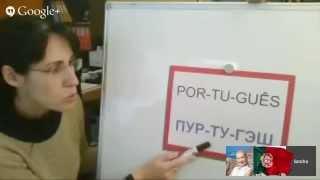 Урок португальского языка  Знакомство с Португалией и ее достопримечательностями