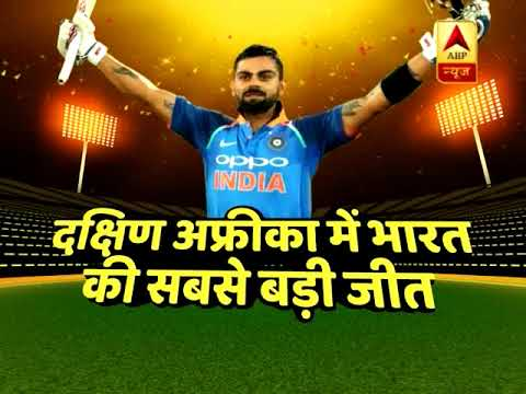 IndVsSA: India wins series by 5-1, Virat Kohli creates TWO WORLD RECORDS