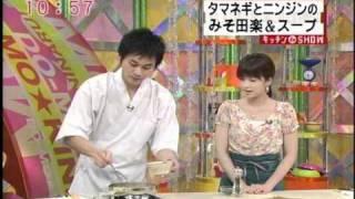 タマネギとニンジンのみそ田楽&ニンジンのスープ
