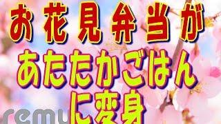 【チャンネル登録はこちら 】 https://www.youtube.com/channel/UCvZ1.....