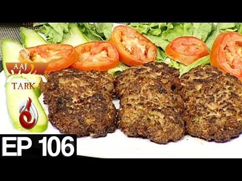Aaj Ka Tarka - EP 108 -14 Sep 2017 - Aaj Entertainment - Chef Gulzar