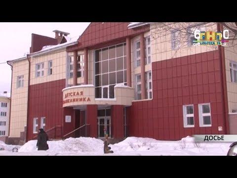 Полицейские раскрыли кражу телефона в детской поликлинике