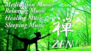 【forest】 Meditation Music | Relaxing Music | Healing Music | Sleeping Music |