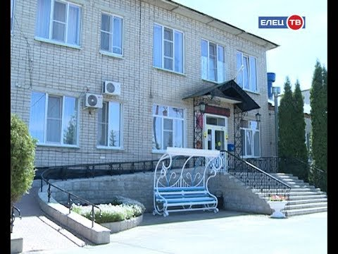 Специальный репортаж о Елецком доме-интернате для престарелых и инвалидов