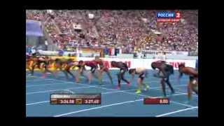 1500 м на чемпионате мира по легкой атлетике в Москве