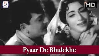 Pyaar De Bhulekhe - Mohd Rafi & Lata Mangeshkar - Guddi  - Hansraj Bahl
