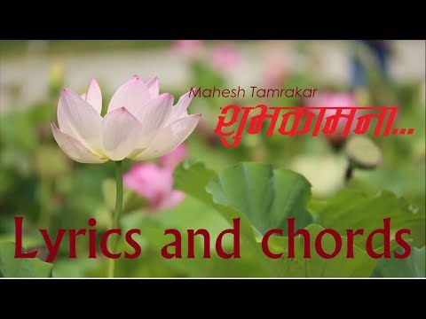 Mahesh Tamrakar || New Nepali Christian wedding song with Lyrics and chords