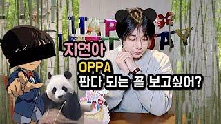 [MX | 형원] 지연씨 괜찮아요? 많이놀랬죠? | 몬스타엑스 형원 생일 브이앱 (feat. 주헌, 기현, …