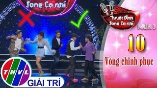 """THVL   Bản sao nhí Thanh Duy - Khả Như gây """"sốt"""" với điệu nhảy """"Ông bà anh"""""""