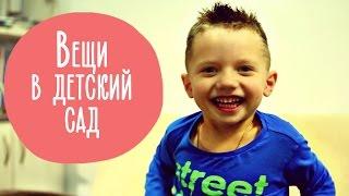 видео Как выбрать обувь ребенку: 7 практических советов