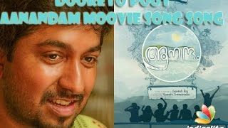 AANANDAM MALAYALAM | DOOREYO POOYI SONG | 2016 VIDEO SONG