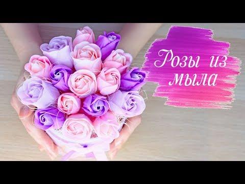 Букет из мыльных роз!!! ТРЕНД 2019 Оригинальный подарок на праздник - Букет из мыла!!!