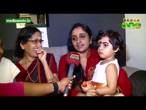 National Film Awards 2017 | Best actress | Surabhi | Home | Celebrations