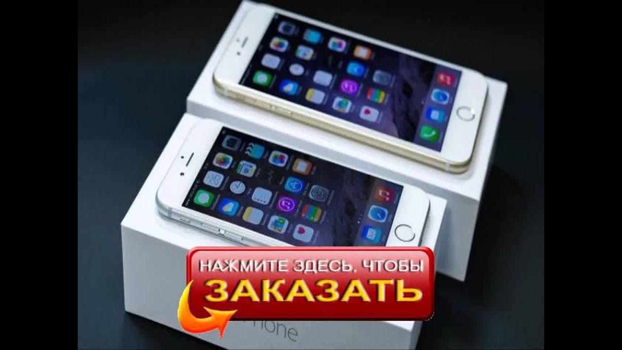 iPhone 5S СПб. Купить Айфон 5С в СПб Дешево и Недорого - YouTube