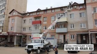 видео аренда автовышки в Москве