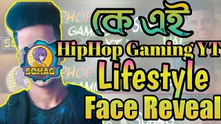 কে এই Hip Hop Gaming YT | Hip Hop Gaming YT Lifestyle | Hip Hop Gaming YT Face Reveal | Hip Hop YT