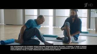 Реклама ВТБ   Сергей Бурунов   Июль 2019