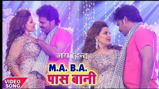 #Pawan Singh jai hind bhojpuri movie song Ma Ba pass bani godi me laika khilana parega audio song