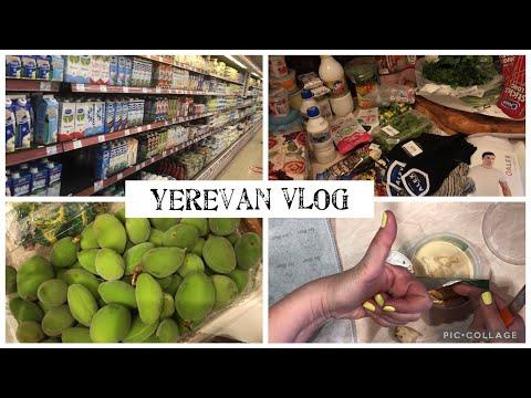 Yerevan Vlog. Молочные Продукты В Ереване: Цены, Что Особенного. Продуктовый Закуп. Цогол Пошёл 😋.