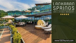 Санаторий Истису Ленкорань, Азербайджан - Lankaran Springs Wellness Resort