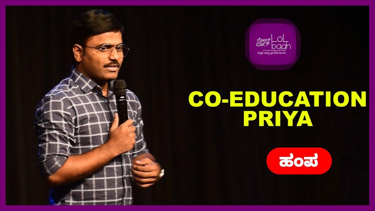 Co-education Priya | Kannada Standup Comedy Part - 3 | Hampakumar Angadi | Lolbagh