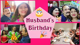 My Hubby's Birthday Vlog 🎂 Going to in-laws House ।। Birthday Party at Night🎉-Full Day Enjoyment