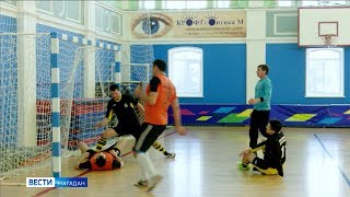 Кривбасс победитель турнира по мини футболу за кубок губернатора