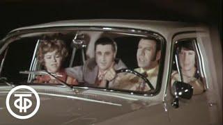 """Вокальный квартет Аккорд """"Песня из кинофильма """"Генералы песчаных карьеров"""" (1975)"""