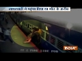 Girl Slips at Platform while Trying to Deboard Moving Train in Mumbai