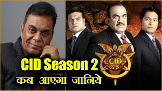 When CID serial will be Back, C.I.D Next Season 2 Date, Cast Details