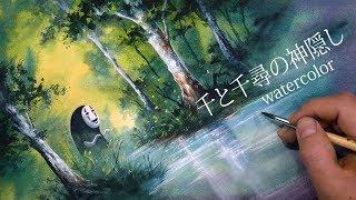 The Spiriting Away Of Sen And Chihiro (千と千尋の神隠し) 가오나시의...